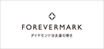 FOREVERMARK approved-petit