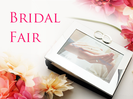 News BridalFair 通常2