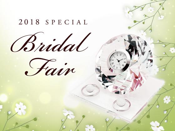 News 2018 BridalFair