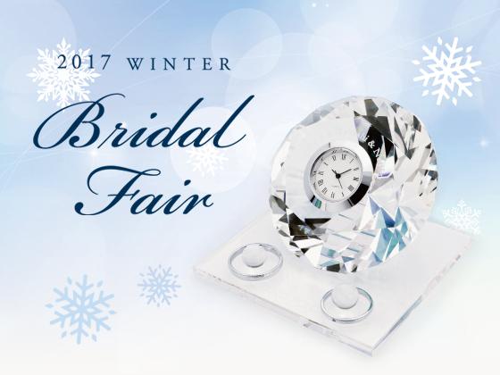 News 2017 BridalFair