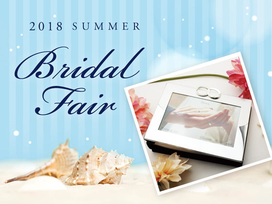 News 2018 SUMMER BridalFair