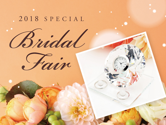 News 2018 SPECIAL BridalFair