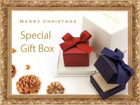 2019.12 クリスマスボックス (2)
